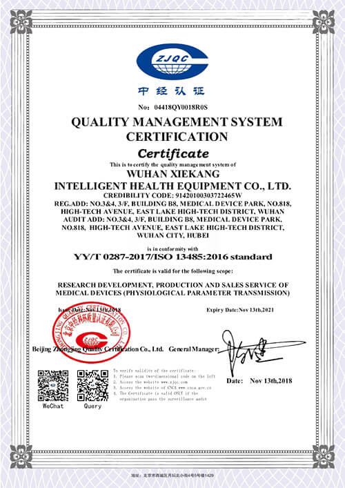 IS0 13485 Certificate