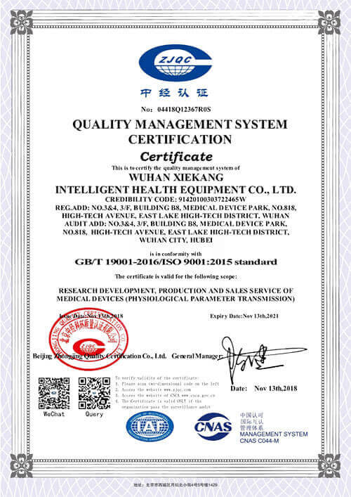 IS0 9001 Certifiate