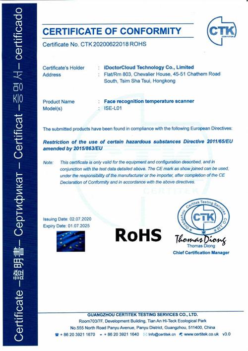 CE certificates of face recognition temperature measurement terminal