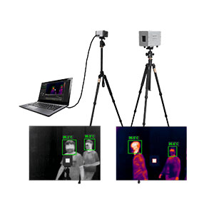 thermal imaging camera software