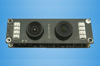 Binocular-RGB-Infrared-Camera